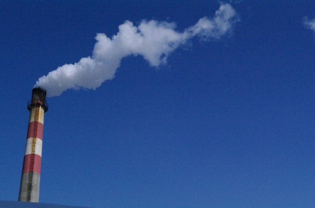 The Carbon Offset draft regulations have been published for public comment