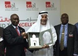 UAE's Mubadala eyes mining role in Sierra Leone