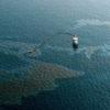 Shell Gulf Oil Leak